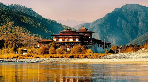 3 NIGHTS/4 DAYS BHUTAN TOUR