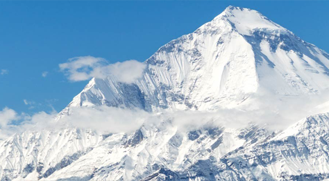 Dhamphus Peak Climbing