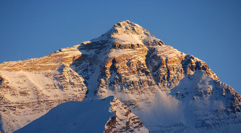 Mount Everest South Face Expedition